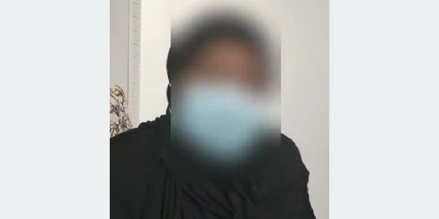 فيديو لـ مواطنة تدّعي تعرض أبناء أختها للإساءة