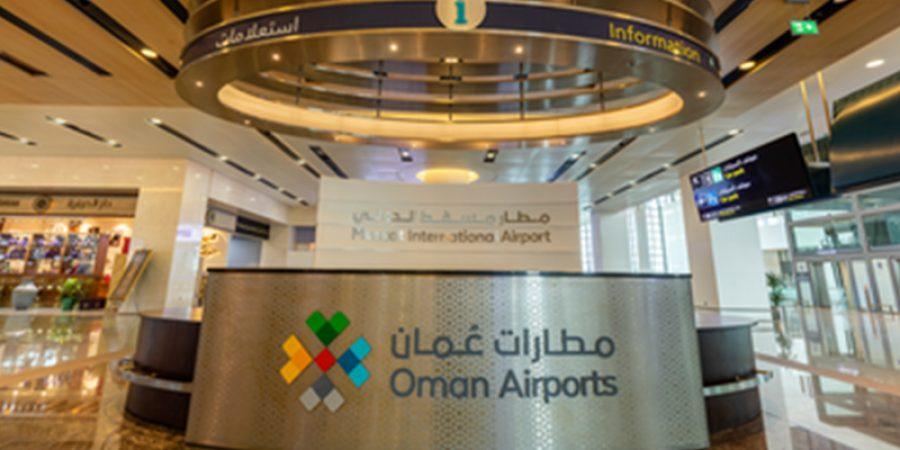 مطارات عُمان   أرشيف التأمل